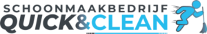 qcschoon-logo
